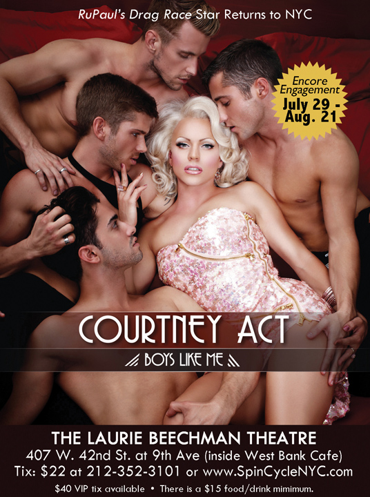 CourtneyAct-July2014-evite